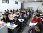 北京按摩师 中药调剂员 康复理疗师 心理咨询师 中医培训学校