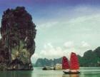 北海或南宁、越南下龙、河内4天3晚游(护照)