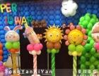 襄阳童颜喜宴专业儿童生日庆典,满月酒,气球现场布置