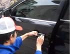 石嘴山24H配汽车钥匙电话丨石嘴山配汽车钥匙态度很好丨