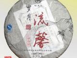 包邮 云南普洱茶 熟茶叶怡友熟饼 经年优质原料 岁月流馨