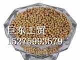 远红外陶瓷净水材料/JD远红外净水材料厂家品质保证