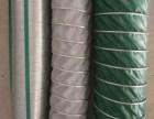 按要求定做高温伸缩风管 销售钢铝穿线拖链生产厂家 沧州锦鹏机