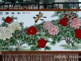 订做客厅书房装饰壁挂毯牡丹图订做宾馆酒店会议室装饰地毯画
