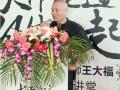 别墅风水选址布局服务:上海权威风水大师王大福
