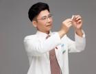 北京注射物骨粉怎样取出术?李方奇院长无切口