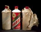 齐河县回收茅台酒 80年代茅台酒回收多少钱一瓶