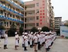 学厨师就到开州区长江烹饪学校