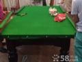 台球桌维修清理 星牌台球桌专业维修技术