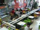 大型成熟商业街正式底商有知名度快餐店转让