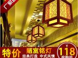 中式吊灯 木艺羊皮灯 餐厅茶楼酒店别墅家居灯具 小单吊