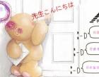 三门峡于洋日语--让日语成为你高考的叩门砖