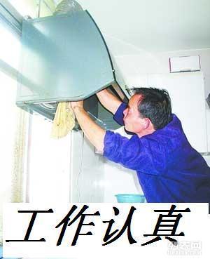 南京军嫂提供全市家庭保洁擦玻璃等1元平方清洗油烟机28元