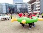 北京趣味运动会器材租赁