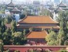 华东六市·灵山大佛·畅游三水乡 上海·双飞六天游