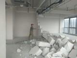 新区狮山专业房屋拆旧拆除砸墙开门洞打孔切割