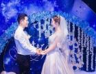 随州好百年婚礼蓝色星空系一瞬主题婚礼