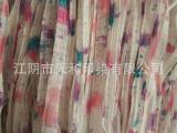 喷点/喷染/段染/棉纱/腈纶纱/毛纱/混纺