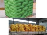 供甘肅氧化鐵黃和蘭州氧化鐵綠特點
