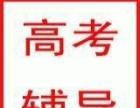扬州哪里高三英语数学老师辅导效果好