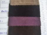 丽丝绒(高档)、仿丝绒、高档西装面料、经编面料