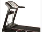 优菲730T跑步机优菲跑步机730M家用多功能电动跑步机热卖