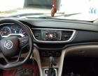 别克 英朗GT 2017款 15N 自动 精英型超低手付保证无事