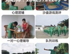 广东叛逆孩子教育学校:孩子小气不愿分享怎么办?