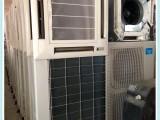 出售出租變頻機空調多聯機空調奧克斯 變頻機水機 家用商用
