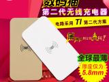 全球最薄无线充电器 发射器TI第二代方案 苹果三星NOKIA谷歌