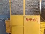 载货升降电梯门A胶州载货升降电梯门A载货升降电梯门厂家