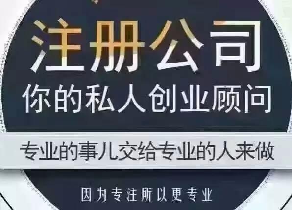 长沙公司进出口权及出口退税服务