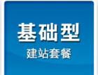 苏州市吴中区网络推广100种方案选哪家,服务贴心