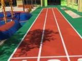 塑膠跑道,epdm,健身步道,彩色防滑,幼兒園塑膠