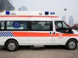 雄县长途120救护车转院 雄县长途120救护车转院