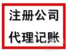 上海公司注册 普陀区如何在自贸区注册公司