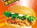 汉堡0元加盟/免费送食材/免费教技术/阿堡仔汉堡