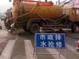 河源源城疏通馬桶 高壓管道疏通 清洗