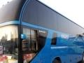 大巴车承接各种包车
