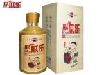 贵州茅台镇瓜瓜乐酱香型白酒口感纯正厂家直销