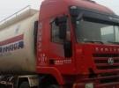 红岩杰狮水泥罐车、国四水泥罐车、380马力45方能分期付款2年5万公里23.8万