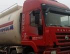 红岩杰狮水泥罐车、国四水泥罐车、380马力45方能分期付款