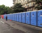 云南各区租赁环保型移动厕所活动厕所打包厕所