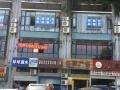 拒餐饮 冉家坝轻轨站旁20米长广告位临街旺铺招租