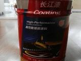 耐用的地坪漆南京桥欧涂料供应,反射隔热地坪漆