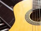 漳州吉他培训◐漳州尤克里里培训漳州钢琴培训