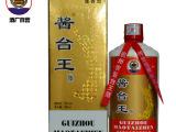厂家低价酒水金卡酱台王酒酱香型53度纯粮