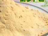 纯胡萝卜粉 500克 天然粉粉厂家直销