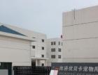 出租通州刘桥镇3500平米仓库(靠近南通市区)