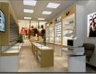 西安80平眼镜店怎么装修?